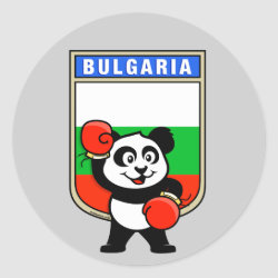 Round Sticker with Bulgaria Boxing Panda design