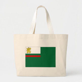 Bulgaria Coast Guard Ensign Flag Bags