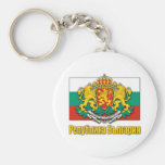 Bulgaria Coat of Arms Key Chains