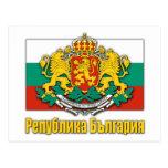 Bulgaria Coat of Arms Postcard