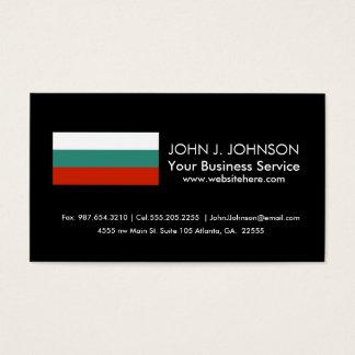 Bulgaria Flag Business Card