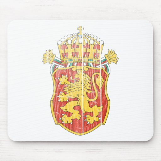 Bulgaria Lesser Coat Of Arms Mouse Pad