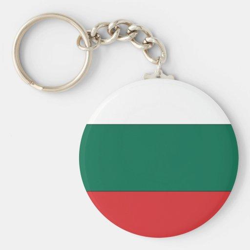 Bulgaria Llavero Redondo Tipo Pin