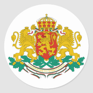 Bulgaria Official Coat Of Arms Heraldry Symbol Classic Round Sticker