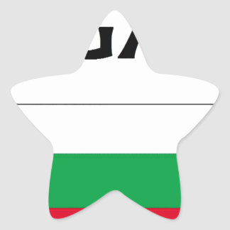 Bulgaria Pegatina En Forma De Estrella