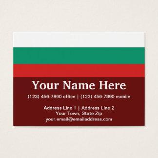 Bulgaria Plain Flag Business Card