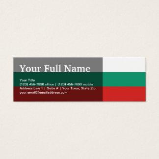 Bulgaria Plain Flag Mini Business Card