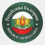Bulgaria (rd) pegatina redonda