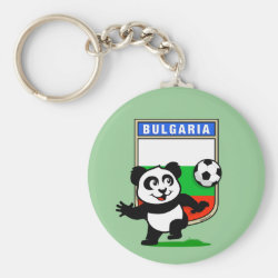 Basic Button Keychain with Bulgaria Football Panda design