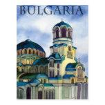 Bulgaria Tarjeta Postal