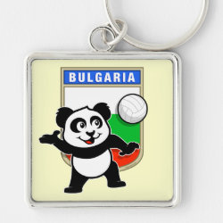 Premium Square Keychain with Bulgaria Volleyball Panda design