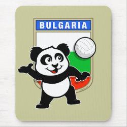 Mousepad with Bulgaria Volleyball Panda design