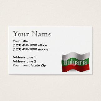 Bulgaria Waving Flag Business Card