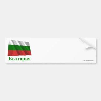 Bulgaria Waving Flag with Name in Bulgarian Car Bumper Sticker