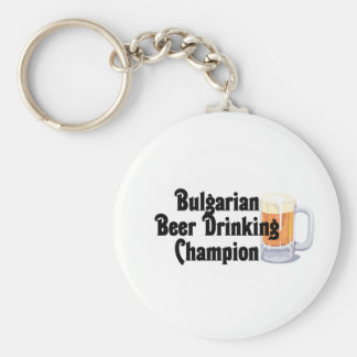 Bulgarian Beer Drinking Champion Keychain