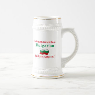Bulgarian Builds Character Beer Stein