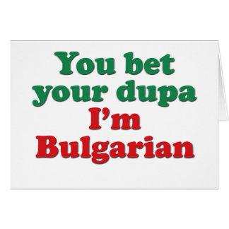 Bulgarian Greeting Cards Zazzle Happy Birthday Wishes In Bulgarian