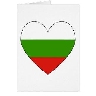 Bulgarian Flag Heart Valentine Greeting Cards