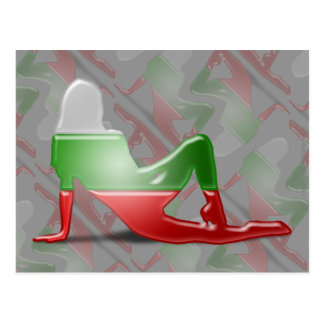 Bulgarian Girl Silhouette Flag Postcard