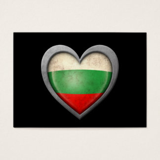 Bulgarian Heart Flag with Metal Effect Business Card