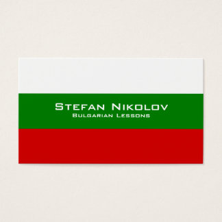 Bulgarian Lessons / Bulgarian Teacher Business Card