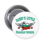 Bulgarian Princess Button