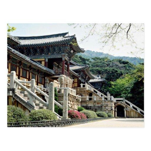 Bulguksa temple, Kyongju, South Korea Post Cards