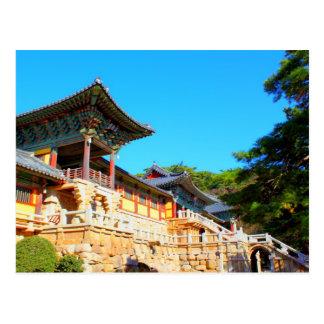 bulguksa temple postcard