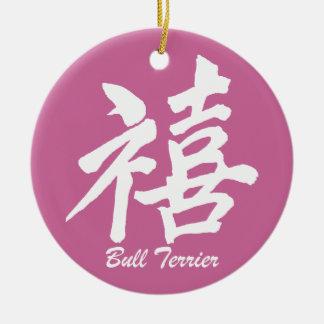 Bull Terrier Christmas Tree Ornaments