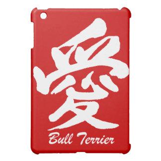Bull Terrier iPad Mini Case