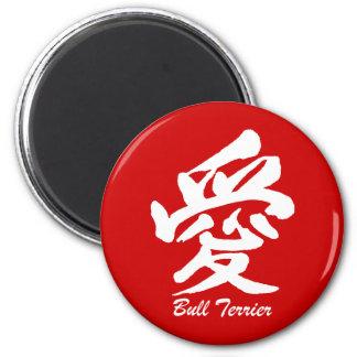 Bull Terrier Magnets