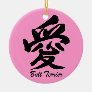 Bull Terrier Ornaments