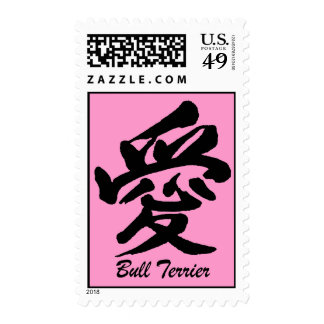 Bull Terrier Postage Stamps