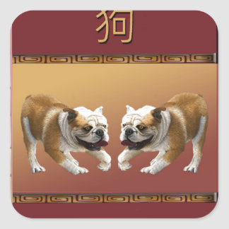 Bulldogs on Asian Design Chinese New Year, Dog Square Sticker