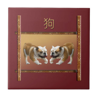 Bulldogs on Asian Design Chinese New Year, Dog Tile
