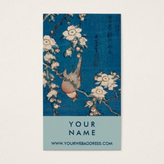 Bullfinch on a Weeping Cherry Branch by Hokusai Business Card