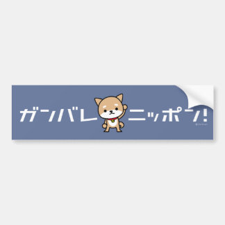Bumper Sticker - Puppy - Blue