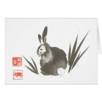 Bunny Bon Bon Blank CardA Card