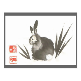 Bunny Bon Bon Postcard