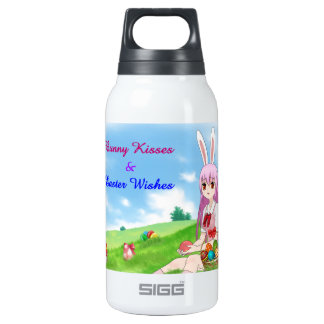 Bunny Kisses & Easter Wishes (Customizable) Insulated Water Bottle