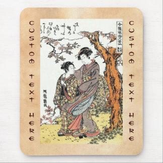 Bun'ya Yasuhide, de la serie seis Immort poéticos Tapetes De Raton