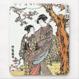 Bun'ya Yasuhide, from the series Six Poetic Immort Mouse Pad