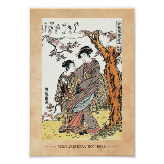Bun'ya Yasuhide, from the series Six Poetic Immort Poster