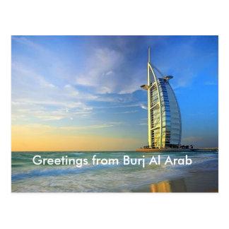 burj al arab, Greetings from Burj Al Arab Postcard
