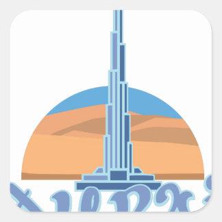 Burj Khalifa Dubai Square Sticker