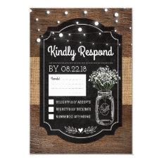 Burlap Baby Breath Wooden Wedding | Mason Jar RSVP Cards