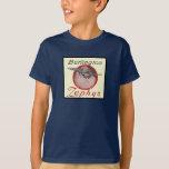 Burlington Zephyr Train T-Shirt