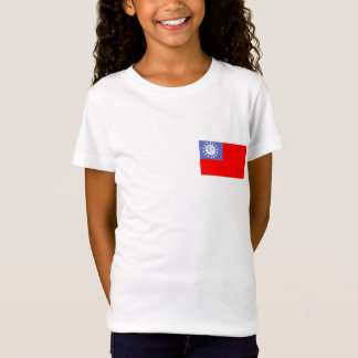 Burma Flag T-Shirt