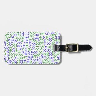 Burmese Bag Tag