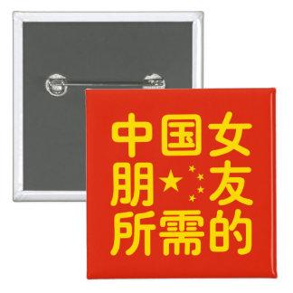 Buscar una lengua china de Hanzi del ~ de la novia Pin Cuadrada 5 Cm